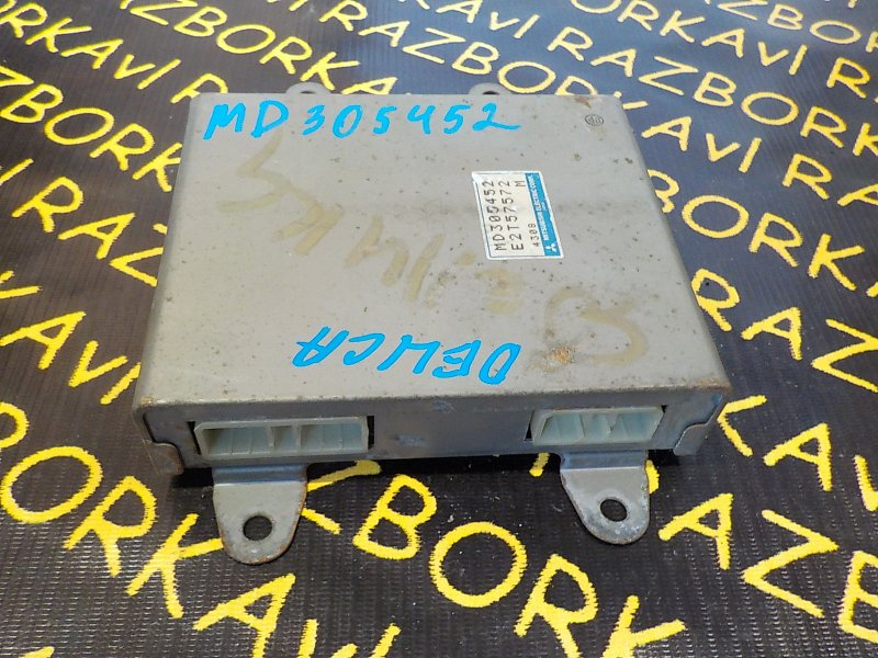 Блок управления efi Mitsubishi Delica Truck P13T 4G63