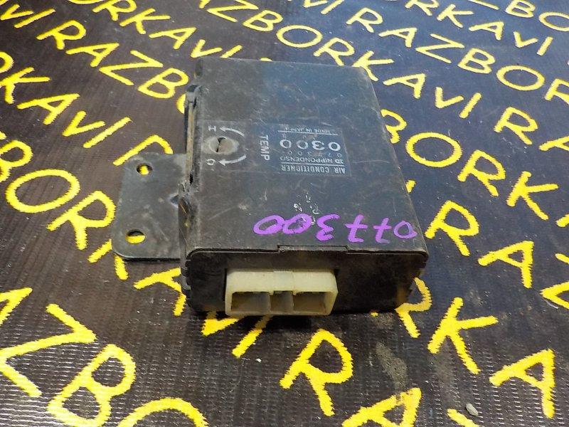 Блок управления кондиционером Toyota Hiace KZH106G 1KZTE 1989