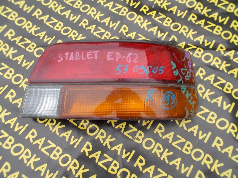 Стоп-сигнал Toyota Starlet EP82 задний правый