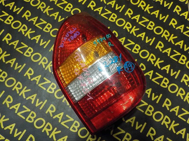 Стоп-сигнал Subaru Traviq XM220 Z18 2001 задний правый