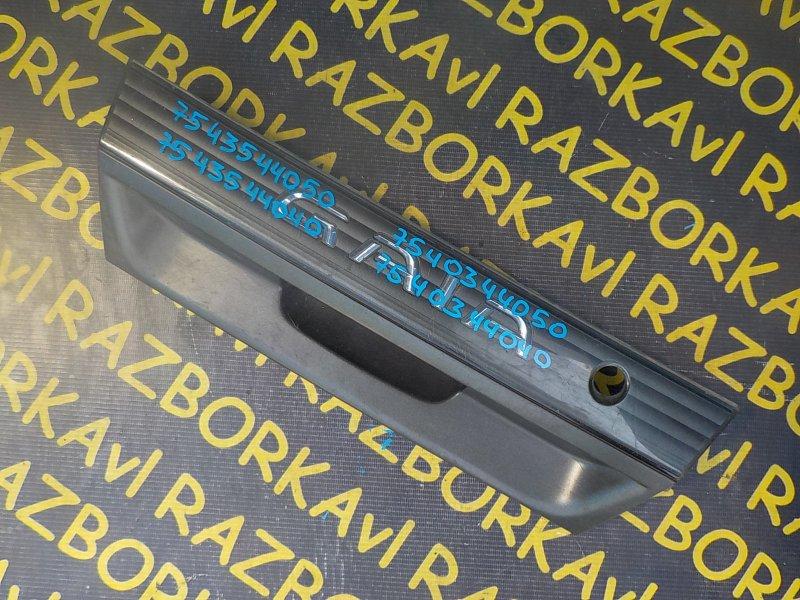 Ручка задней двери Toyota Gaia CXM10G 3CTE задняя