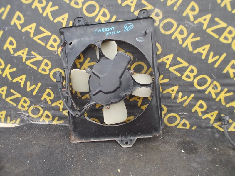 Вентилятор радиатора Mitsubishi Chariot N43W 4G63