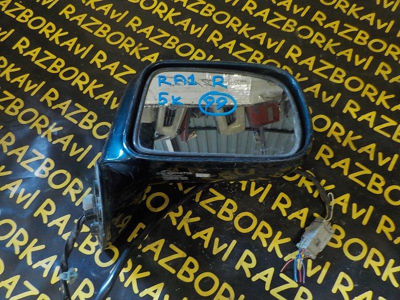 Зеркало Honda Odyssey RA1 переднее правое