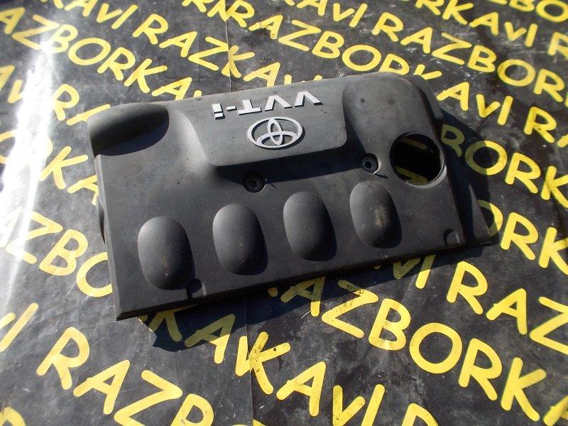 Крышка двс декоративная Toyota Vitz NCP15 2NZFE