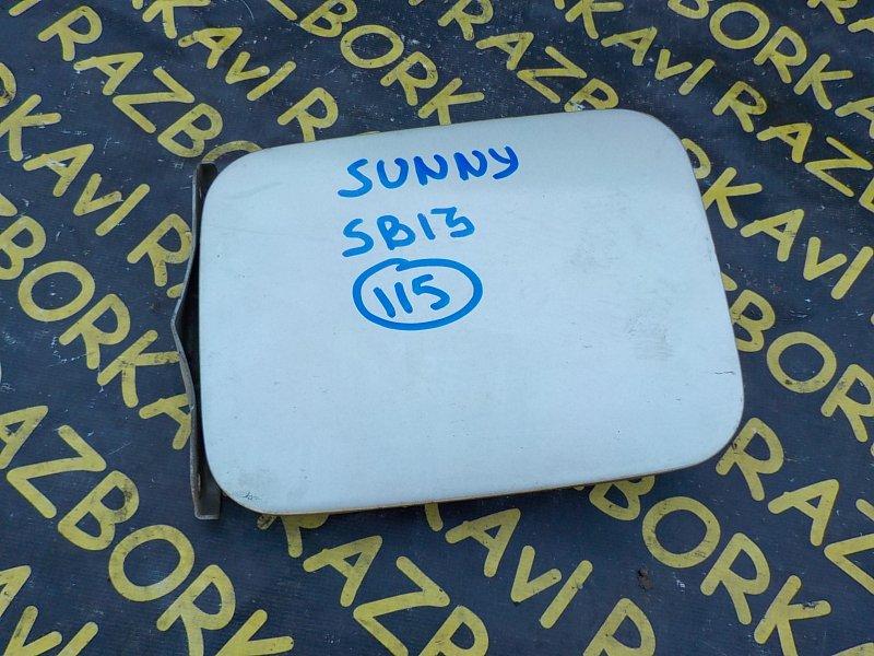 Лючок бензобака Nissan Sunny SB13