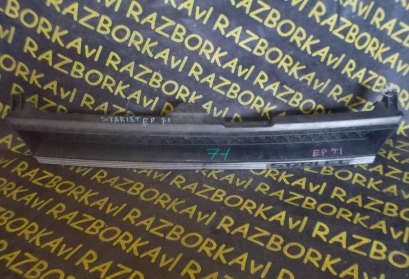Решетка радиатора Toyota Starlet EP71 передняя