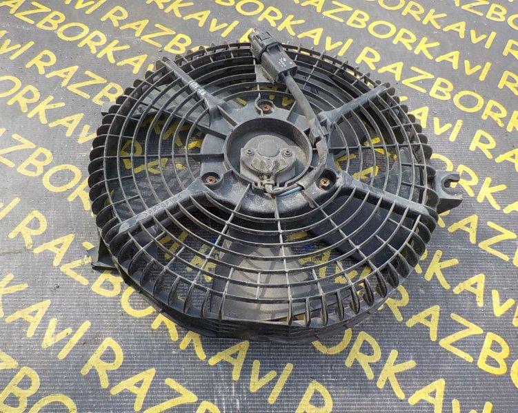 Вентилятор радиатора Toyota Sprinter Carib AE115 7AFE
