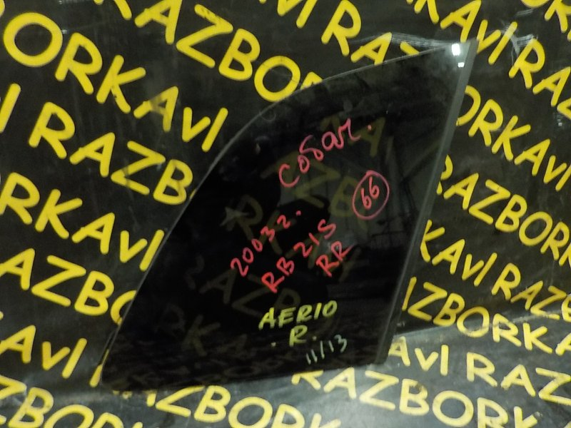 Стекло собачника Suzuki Aerio RB21S M15A 2001 заднее правое