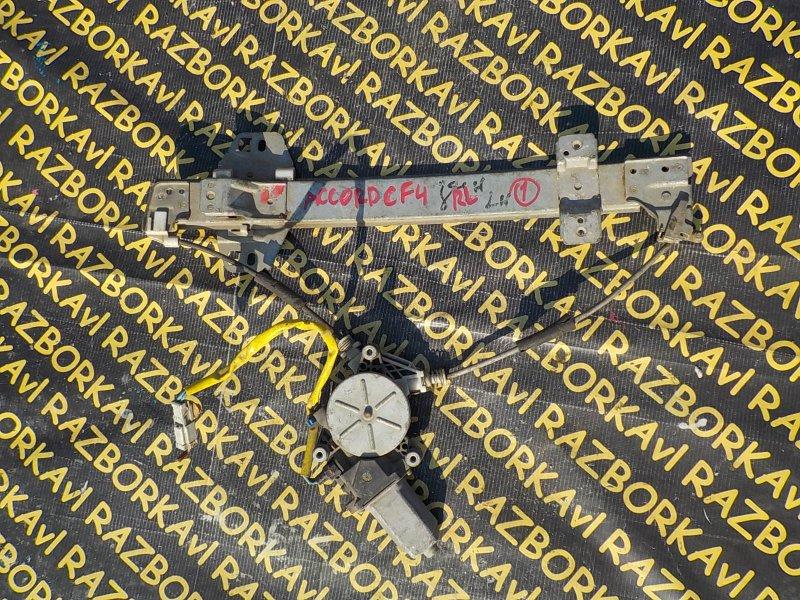 Стеклоподъемник Honda Torneo CF3 F18B 1997 задний левый