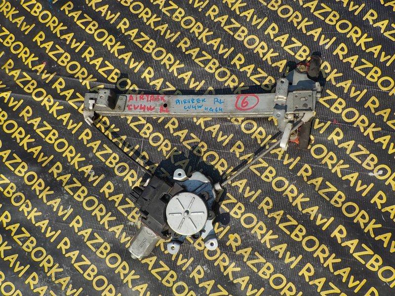 Стеклоподъемник Mitsubishi Airtrek CU4W 4G63 2001 задний левый