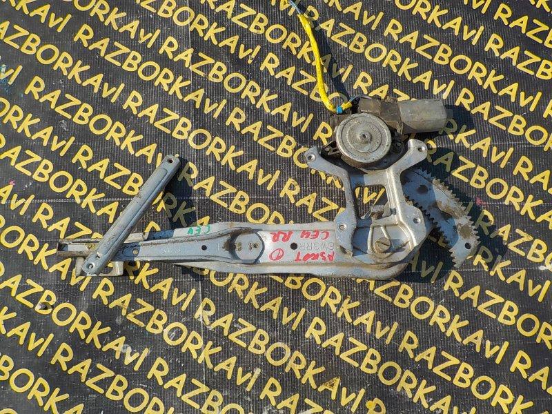 Стеклоподъемник Honda Ascot CE4 G20A 1993 задний правый