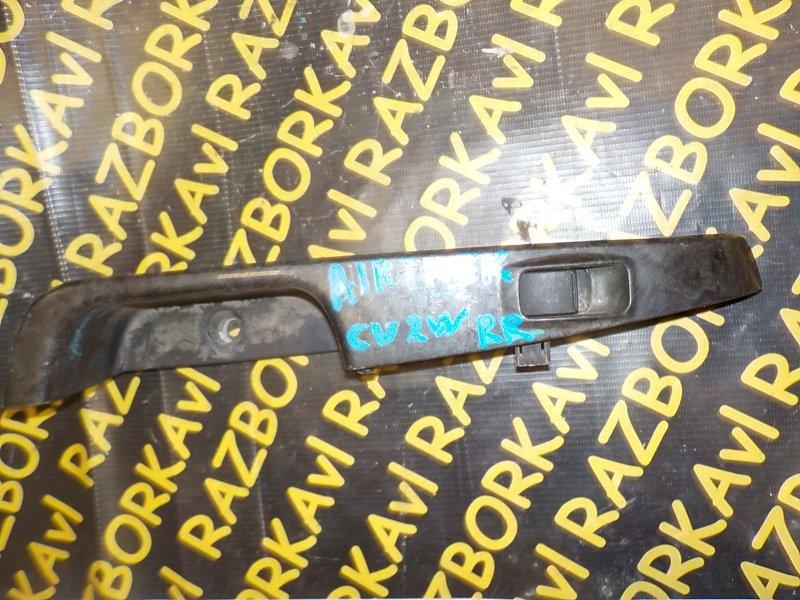 Пульт стеклоподъемника Mitsubishi Airtrek CU4W 4G63 2001 задний правый