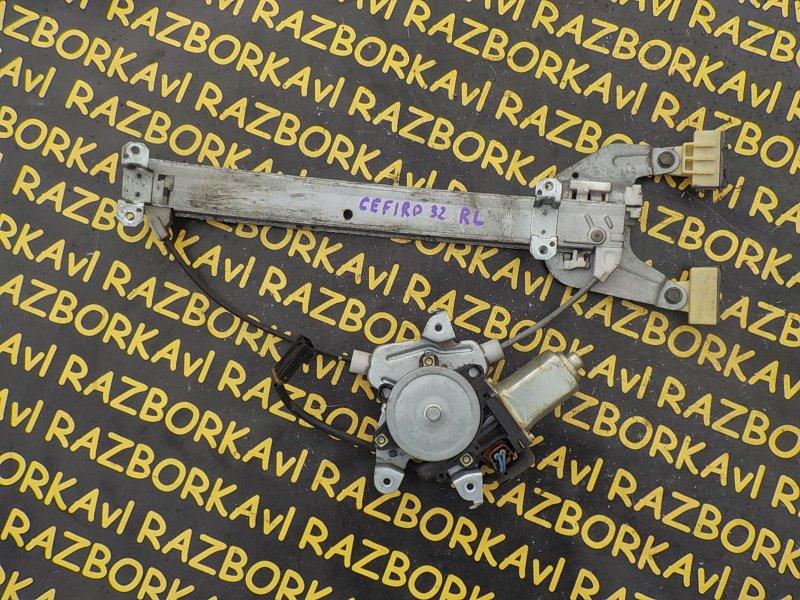 Стеклоподъемник Nissan Cefiro A32 VQ25DE 1994 задний левый