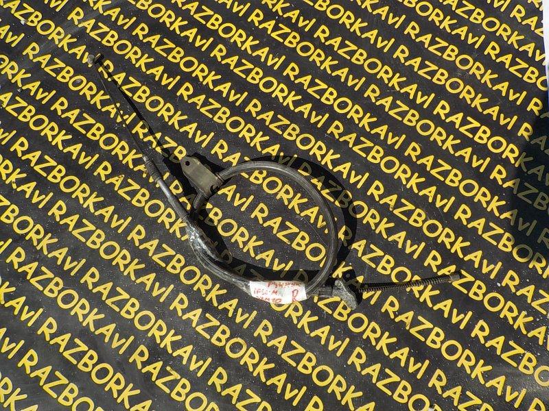 Тросик ручника Toyota Ipsum SXM10 3SFE задний правый