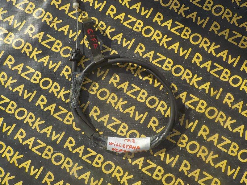Тросик газа Toyota Will Cypha NCP75 1NZFE 2002