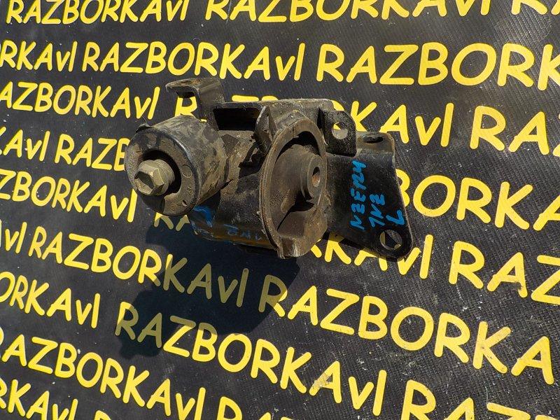 Подушка двигателя Toyota Allex ZZE123 1NZFE левая