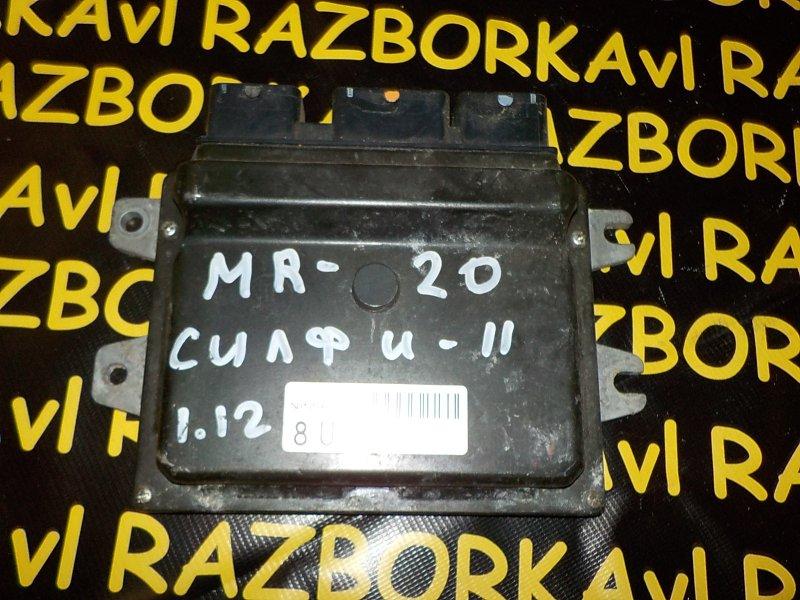 Блок управления efi Nissan Bluebird Sylphy KG11 MR20DE