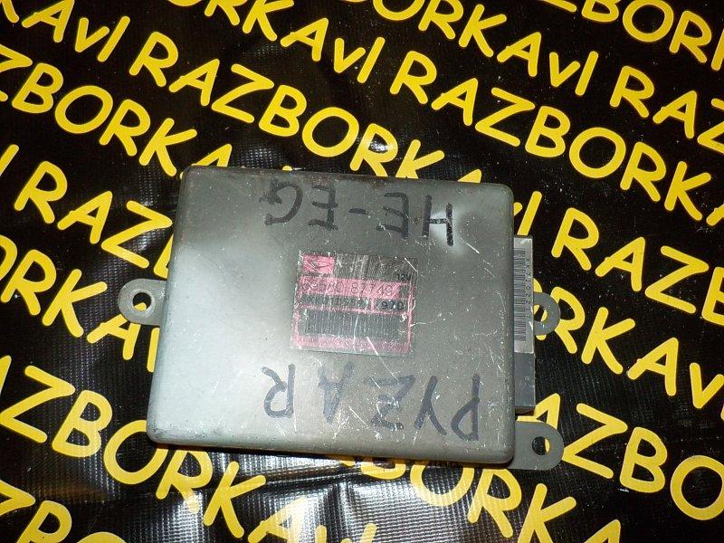 Блок управления акпп Daihatsu Pyzar G303G HEEG 1996