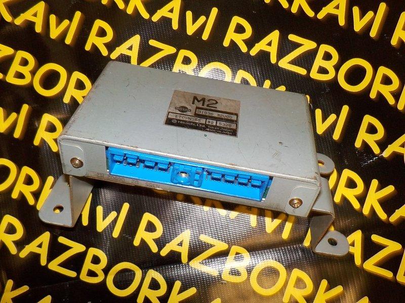 Блок управления акпп Nissan Cefiro A32 VQ20DE