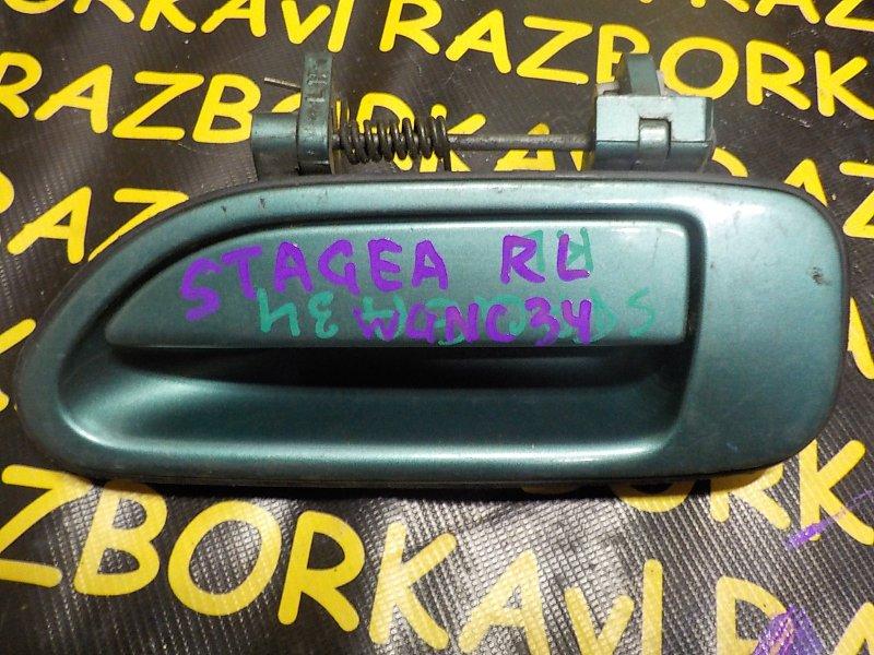 Ручка двери внешняя Nissan Stagea WGC34 задняя левая