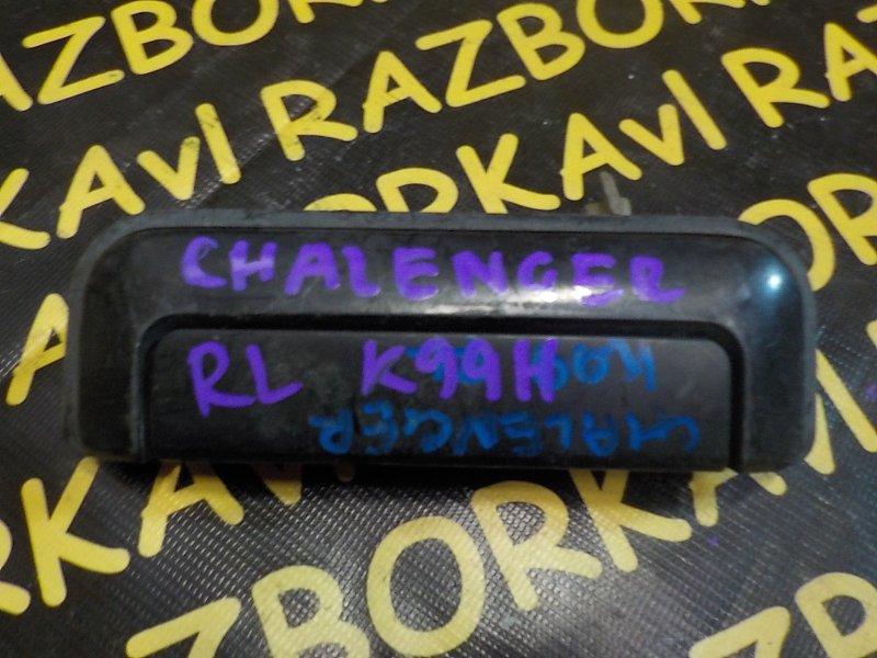 Ручка двери внешняя Mitsubishi Challenger K96W 6G72 задняя левая