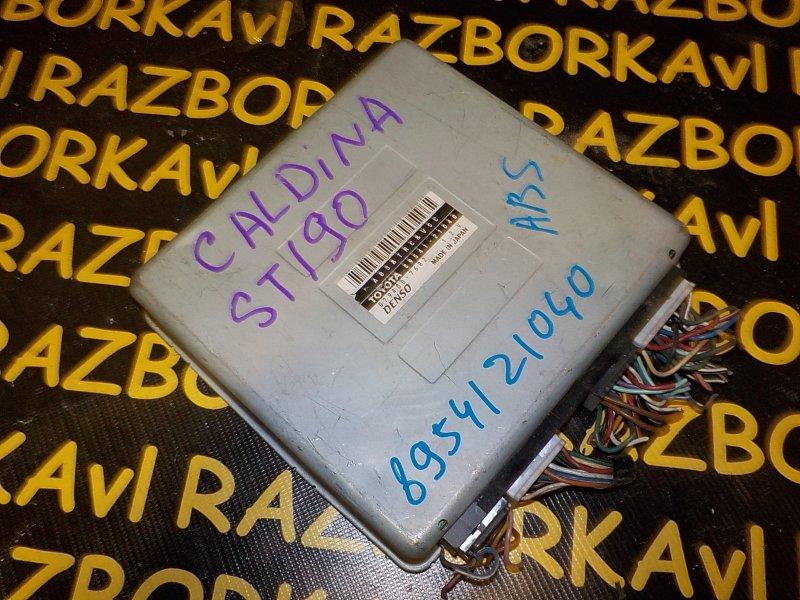 Блок управления abs Toyota Caldina ST190 4SFE