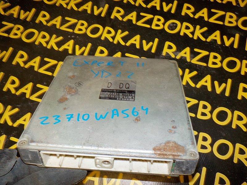 Блок управления efi Nissan Expert VEW11 YD22DD