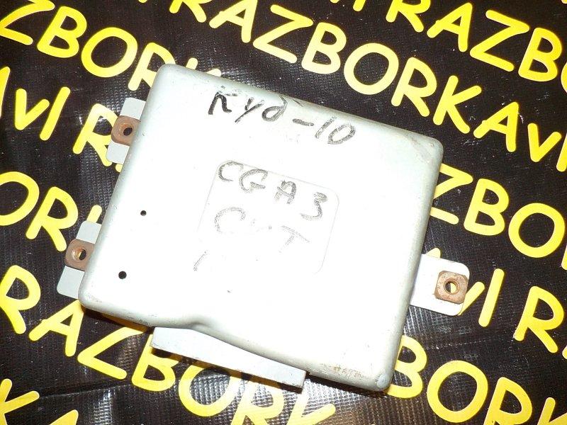Блок управления акпп Nissan Cube ANZ10 CGA3DE 1999