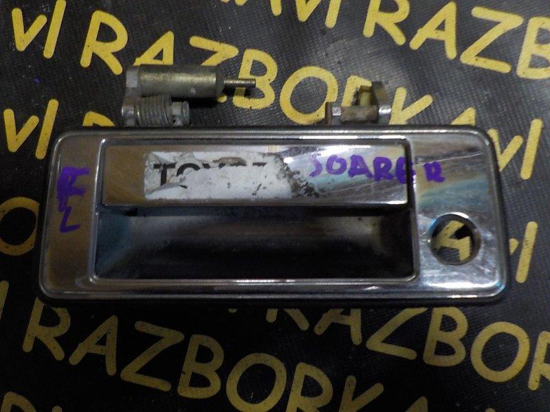 Ручка двери внешняя Toyota Soarer GZ20 передняя левая