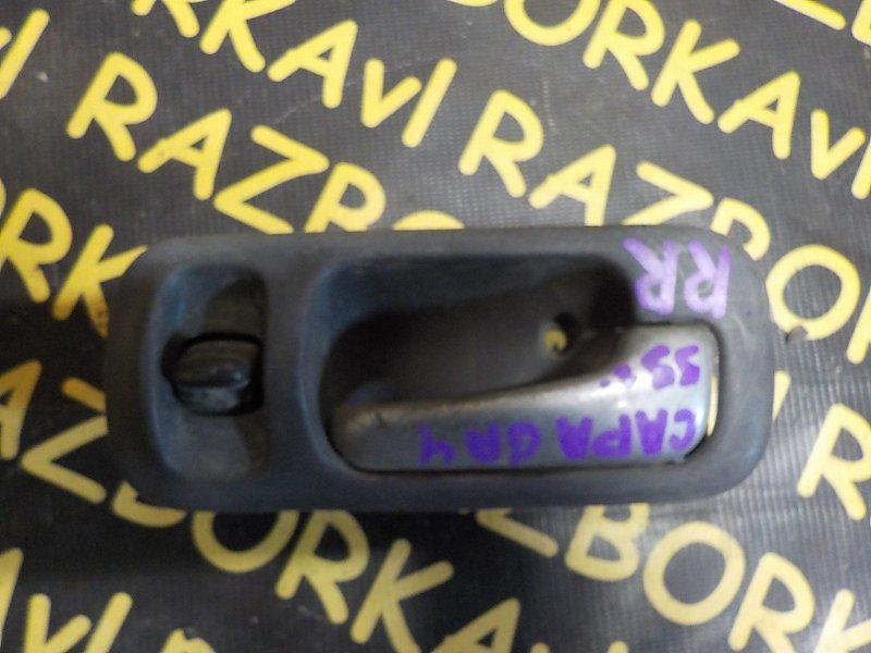 Ручка двери внутренняя Honda Capa GA4 D15B задняя правая