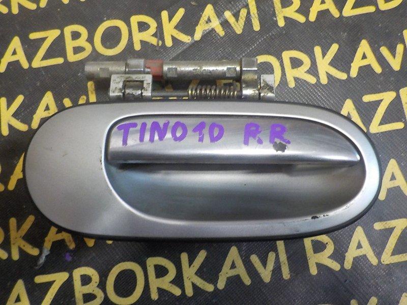 Ручка двери внешняя Nissan Tino V10 задняя правая