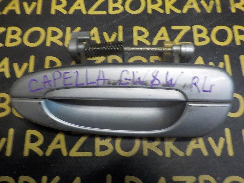 Ручка двери внешняя Mazda Capella GW8W задняя левая