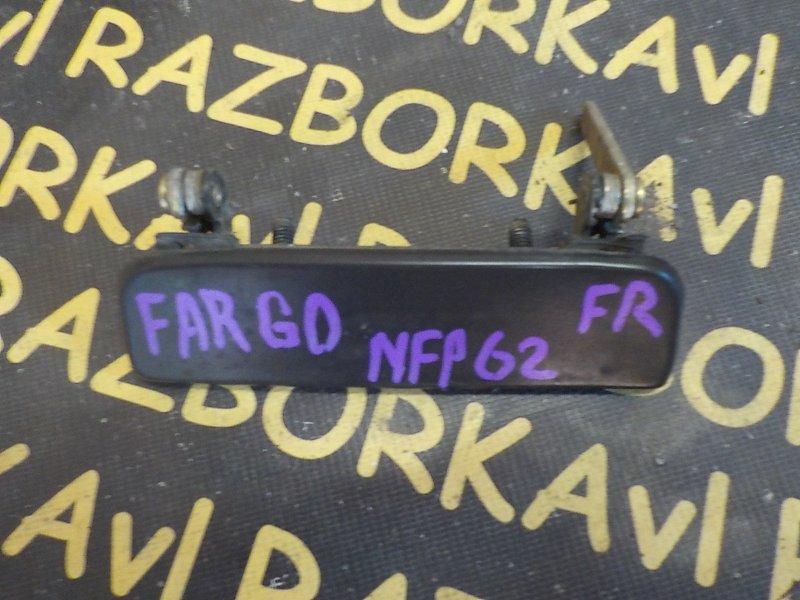 Ручка двери внешняя Isuzu Fargo NFR62 передняя правая