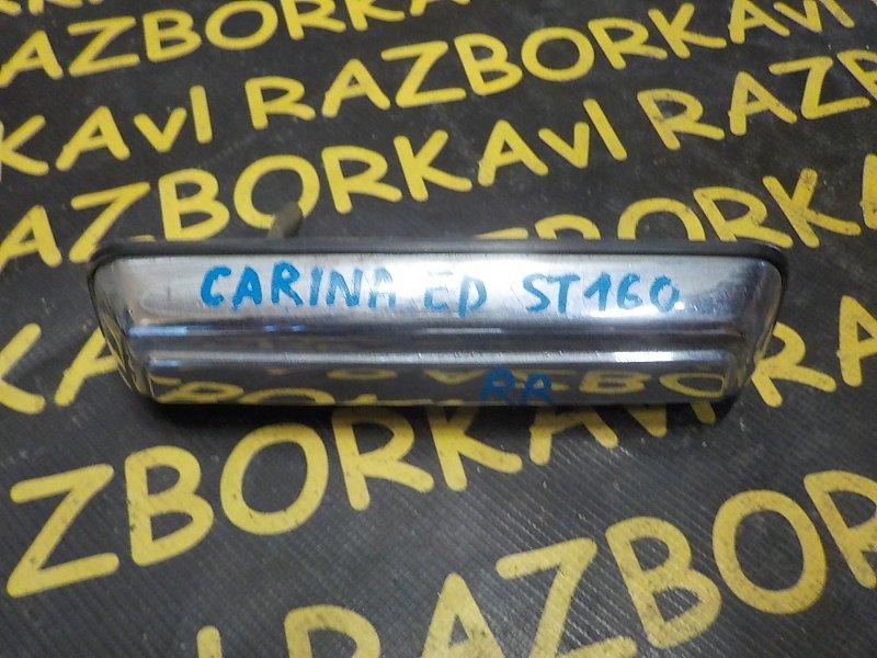 Ручка двери внешняя Toyota Carina Ed ST160 1SELU задняя правая