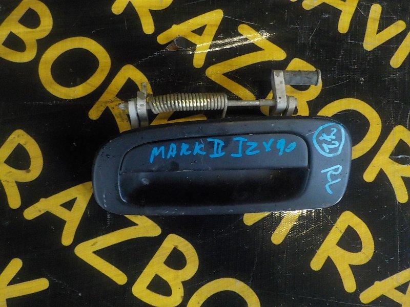 Ручка двери внешняя Toyota Markii JZX90 задняя левая