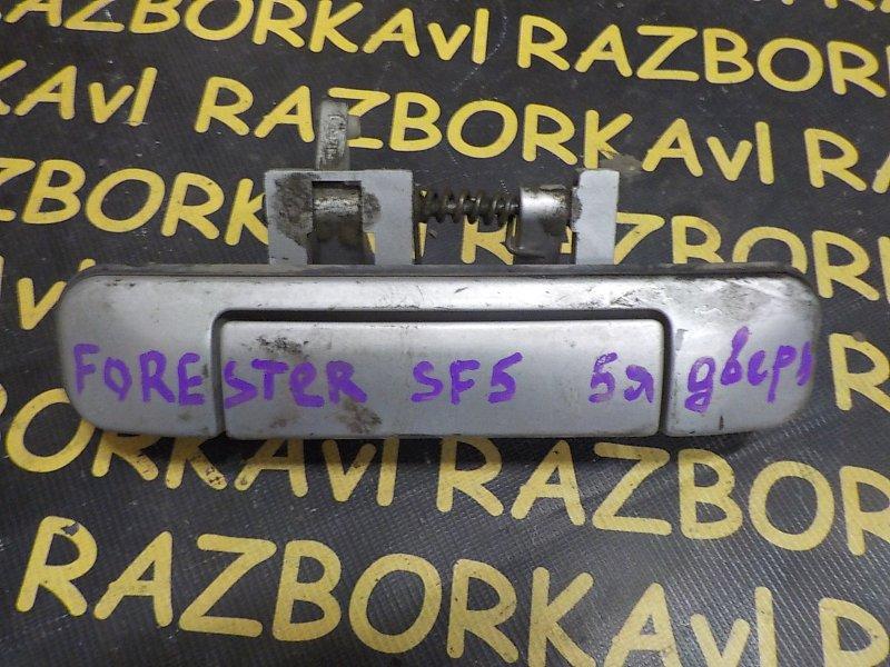 Ручка задней двери Subaru Forester SF5 EJ20 1997 задняя