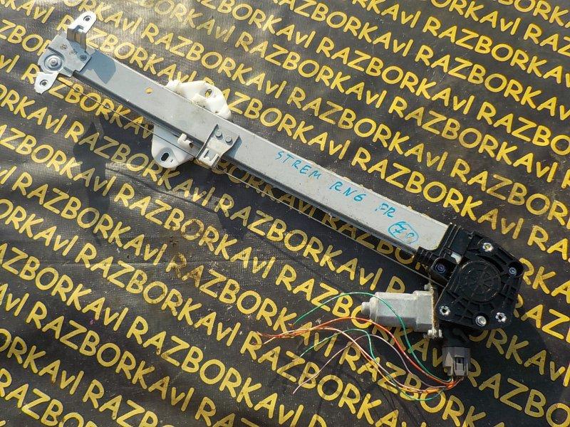 Стеклоподъемник Honda Stream RN6 передний правый
