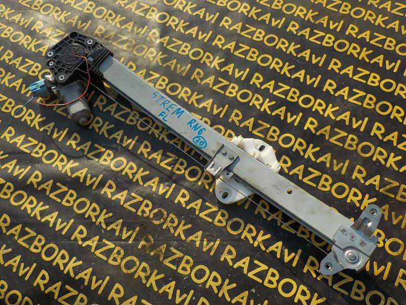 Стеклоподъемник Honda Stream RN6 передний левый