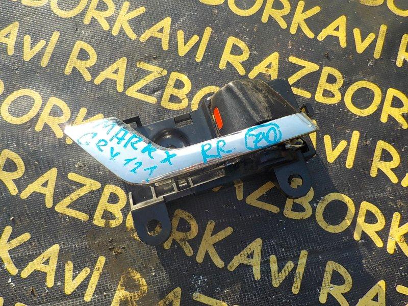 Ручка двери внутренняя Toyota Mark X GRX120 3GRFSE задняя правая