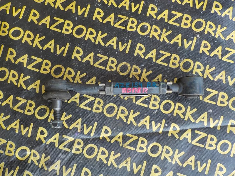 Тяга подвески Toyota Blade AZE154H 2AZFE задняя правая