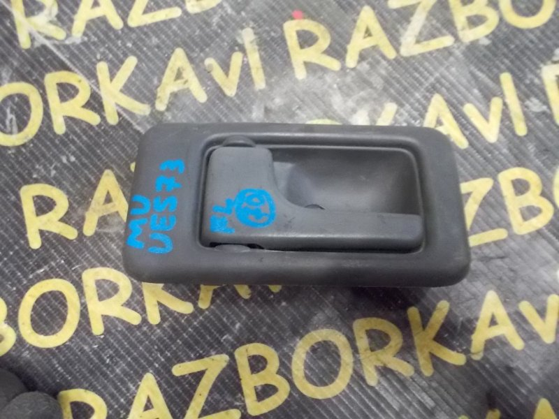 Ручка двери внутренняя Isuzu Mu UES73EW передняя левая