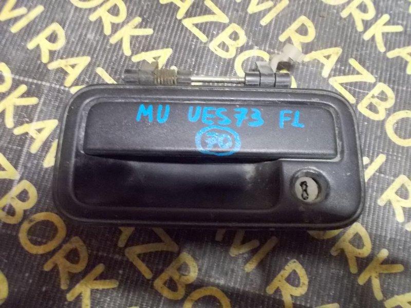 Ручка двери внешняя Isuzu Mu UES73EW передняя левая