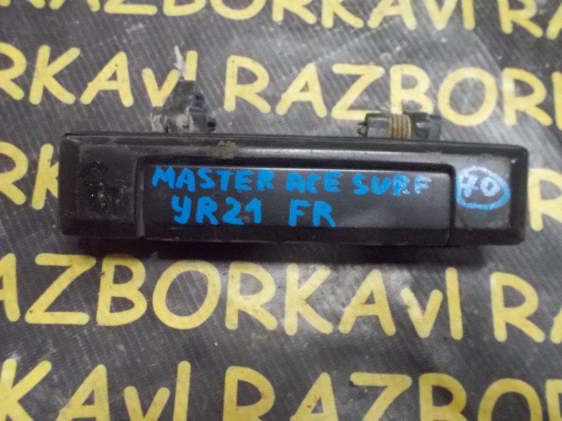 Ручка двери внешняя Toyota Master Ace Surf YR21 передняя правая