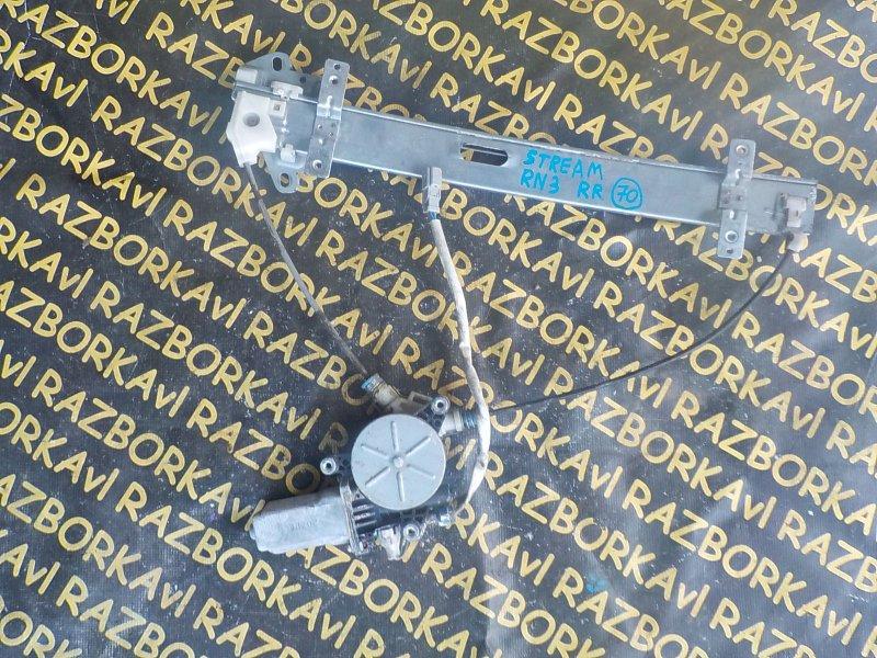 Стеклоподъемник Honda Stream RN1 K20A задний правый