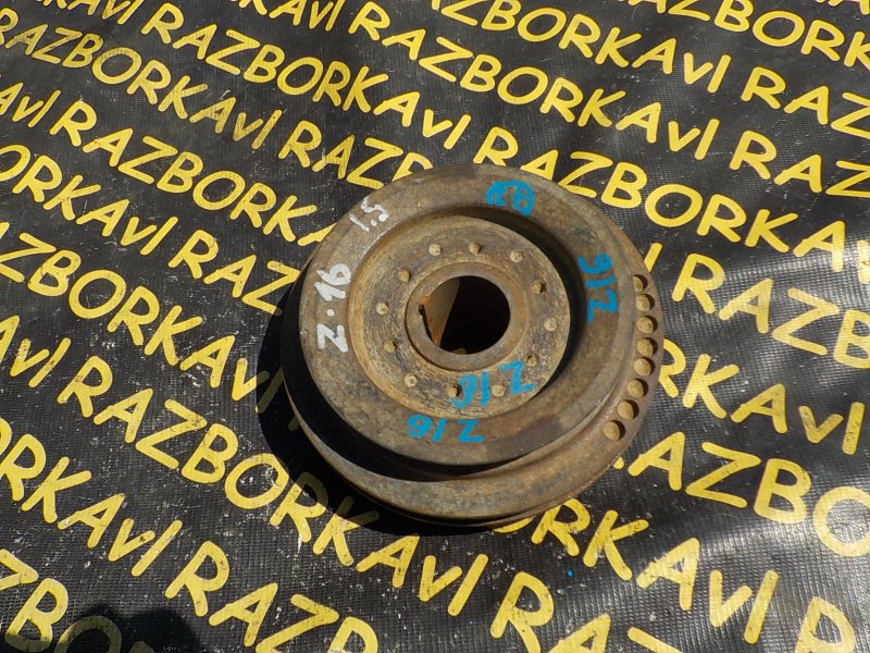 Шкив коленвала Nissan Atlas BF22 Z16S