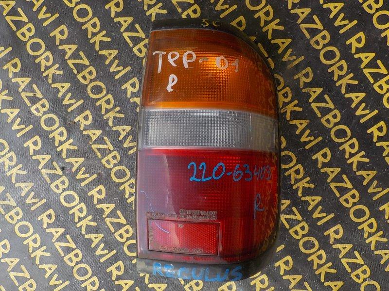 Стоп-сигнал Nissan Terrano Regulus PR50 TD27ETI 1995 задний правый