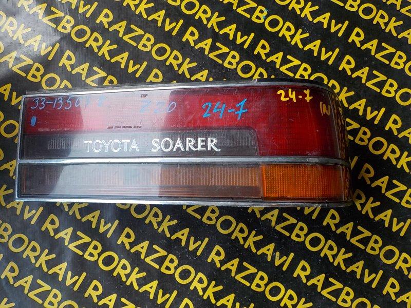 Стоп-сигнал Toyota Soarer MZ21 задний правый
