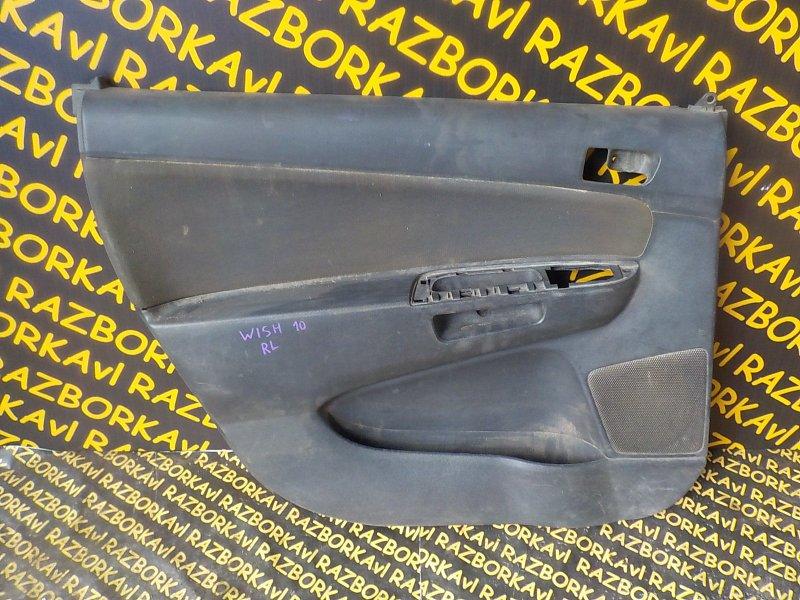 Обшивка дверей Toyota Wish ZNE10 1ZZFE задняя левая