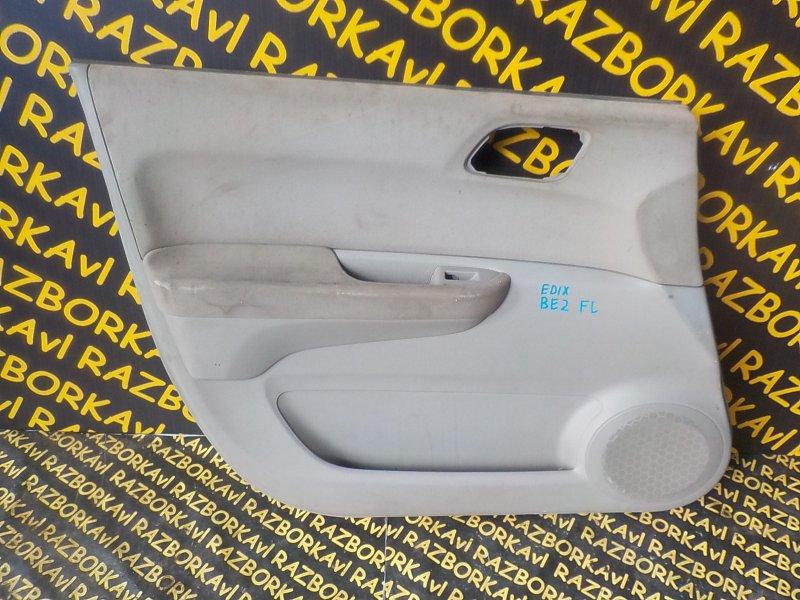 Обшивка дверей Honda Edix BE2 передняя левая