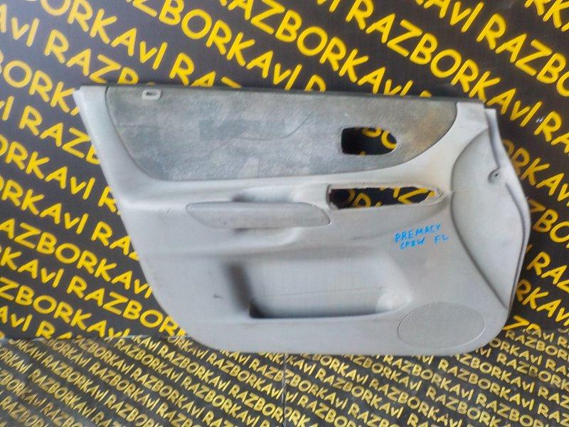 Обшивка дверей Mazda Premacy CP8W передняя левая